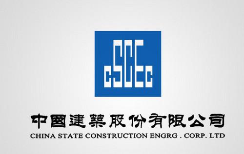 Công ty TNHH Xây dựng Trung Quốc (Đông Nam Á)