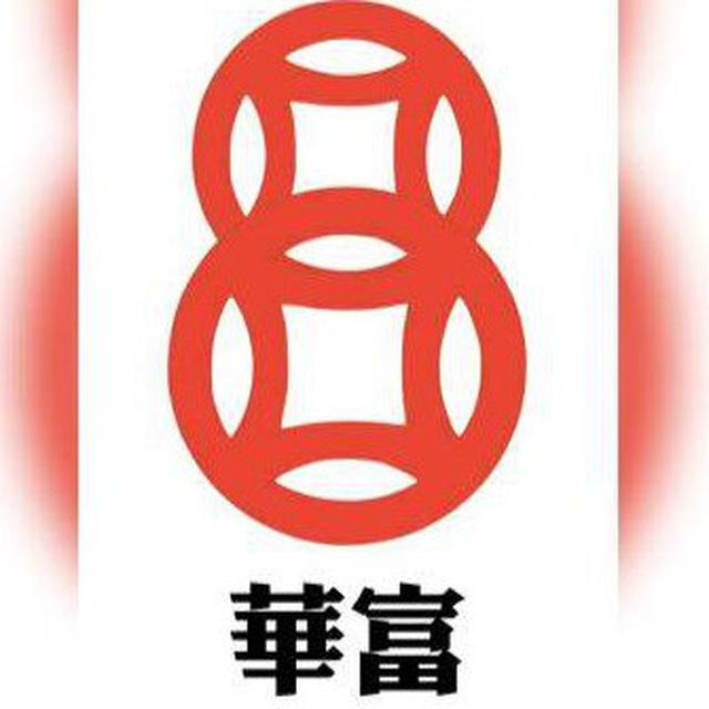 HuaFu Cunsulting Company